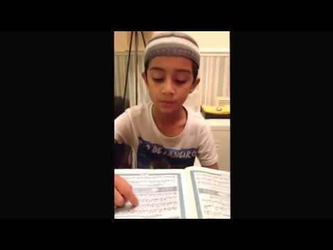 Surah 99 Al Zalzalah by Omar Mukhtar Omar Mukhlis