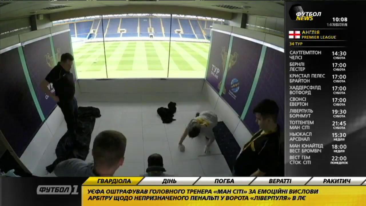 футбол 1: Футбол 1 и футбол 2 обеспечат высокий уровень трансляции