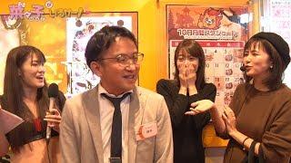 菜々子がいるサー!#22 (青山りょうさんとまどマギ) 児玉菜々子 動画 5