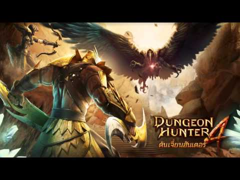 Dungeon Hunter 4 Data Restore