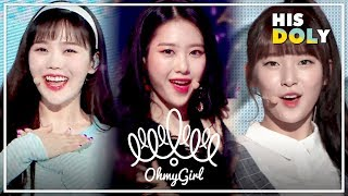 OH MY GIRL Special ★Since 'CUPID' to 'NONSTOP'★ (1h 8m Stage Compilation)