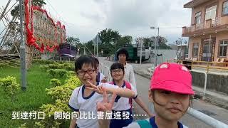 Publication Date: 2019-05-24 | Video Title: (英業小學)英業樹人~樸門小農夫2019年5月24日到訪比比