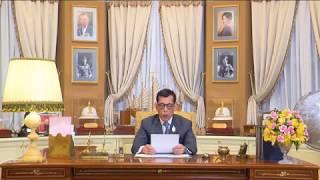 เพลงสรรเสริญพระบารมี พุทธศักราช ๒๕๖๓ (Thai Royal Anthem of 2020)