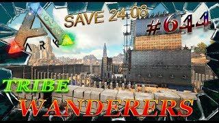 ARK: Survival Evolved база трайба Wanderers на 644 официальном сервере