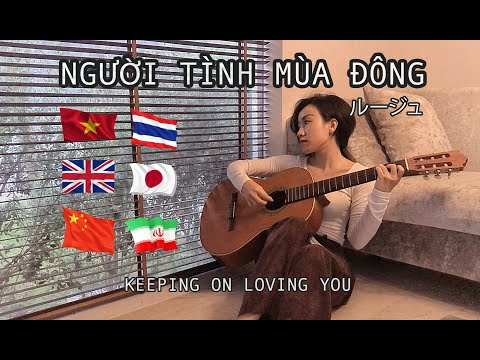 NGƯỜI TÌNH MÙA ĐÔNG | ROUGE | 6 LANGUAGES | Cover By PHUONG NGUYEN