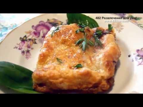 Закрытый пирог с мясом и овощами, оригинальный рецепт, 482 развлечения для ума без регистрации и смс