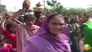 Day 1 - Manas Malyavant | Ram Katha 573 - Anjar | 06/10/2001 | Morari Bapu