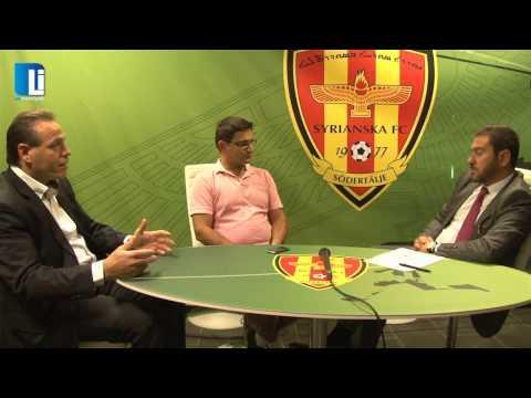Syriac Aramean diaspora in Sweden | Ghayath Moro | Syrianska FC