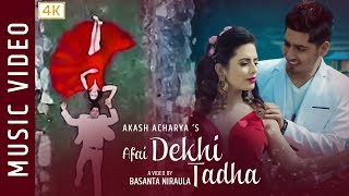 "New Nepali Song - "" Aafai Dekhi Tadha "" 