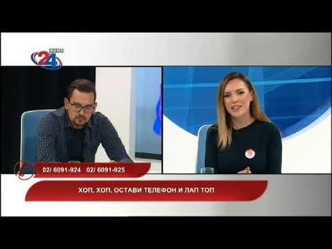 Македонија денес - Хоп, хоп, остави телефон и лап топ