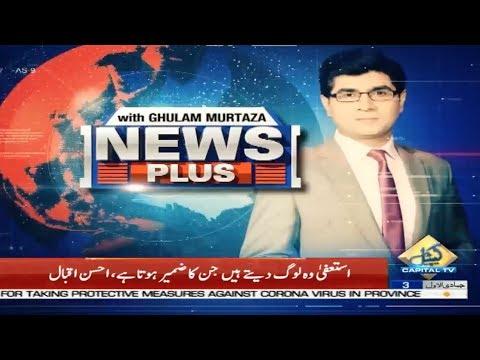 News Plus - Thursday 30th January 2020