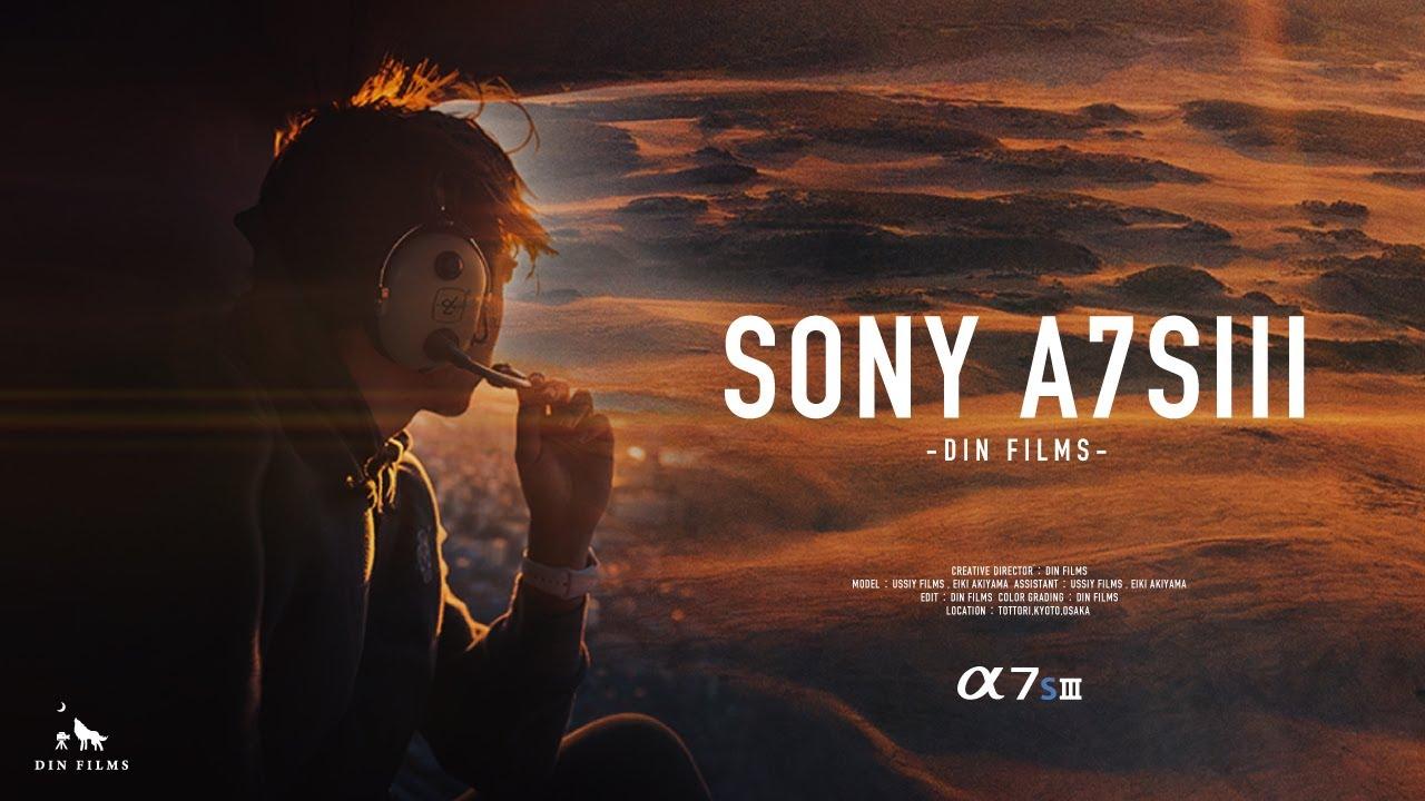 Sony A7S III Cinematic Japan 4K Video | DIN FILMS