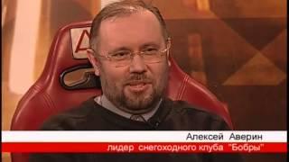 Попутчик - Снегоходы - Фестиваль Карелия