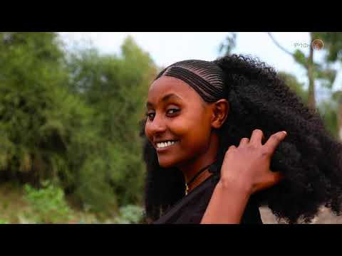 Ethiopian Music : Ayene Brihan (Shentemo) አየነ ብርሃን (ሸንተሞ) – New Ethiopian Music 2020(Official Video)