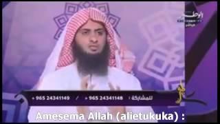 Download Video MAWAIDHA KUHUSU SWALA-SH NAIF MP3 3GP MP4