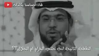 ما اجمل قلوب العاشقين وسيم يوسف #خواطر حالات واتس اب حلوة ابن الشيوخ بلال رحماوي