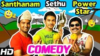 Santhanam, Sethu and Powerstar Comedy | Kanna Laddu Thinna Aasaiya | VTV Ganesh | Kovai Sarala