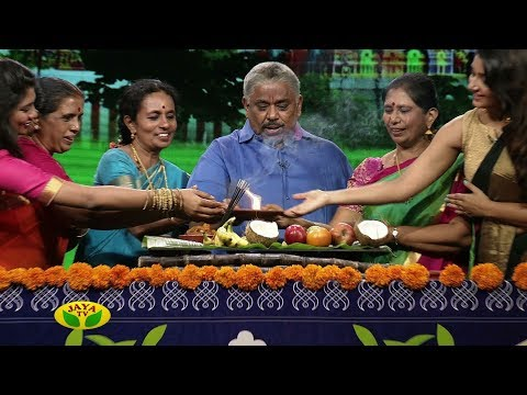 Pongal 2018 Special - Samayal Kondattam With Chef's