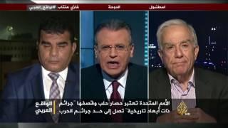 الواقع العربي-هل تعد روسيا للمزيد من المجازر بحلب؟