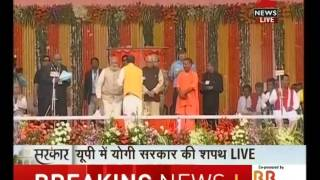 Yogi Adityanath takes oath as UP CM - Watch video