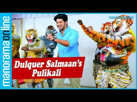 Dulquer Salmaan Cheers, Dances with 'Pulis'   Thrissur Pulikali 2016   Manorama Online