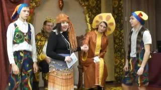 Видеоряд 2. Цыгане пробуют рассмешить Несмеяну.