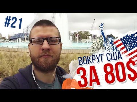 Гей интим в Москве. Гей массаж 24 часа в сутки!