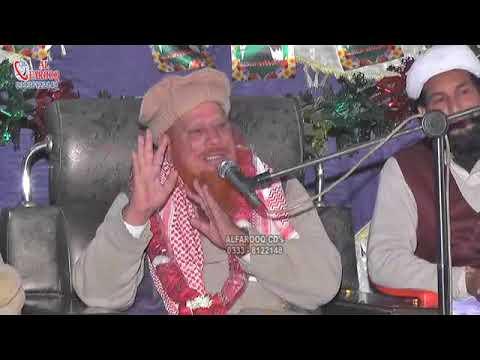 Milad Hafiz Mushtaq Ahmad Sultani Uggo Bindar 30 12 2017