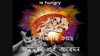 Stoic Bliss- Roktim Singhason (রক্তিম সিংহাসন)