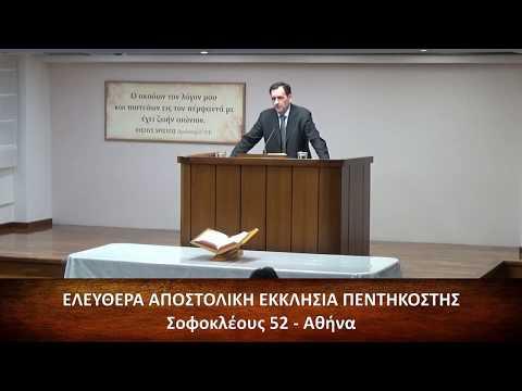 Κατά Λουκάν Ευαγγέλιον κεφ. ιε΄ (15) 11-32 // Σωτήρης Πικέας