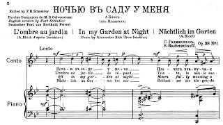 Rachmaninoff - 6 Romances, op.38 (Söderström, Ashkenazy) - sheet music