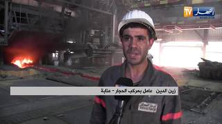 Ennahar Tv | SIDER EL HADJAR  Ramadan 2017