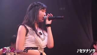 Party Rockets GT - セツナソラ - #パティロケ 2017/6/1~6/24まで平日毎...