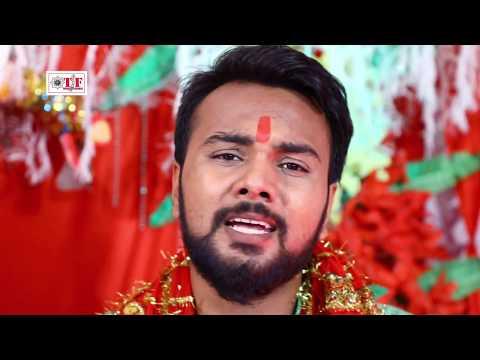 मांगे आईल नईखी अन धन #Pawan Raja Yadav का देवी गीत सुने #Bhojpuri Navratri Song 2018 ~ Team Film