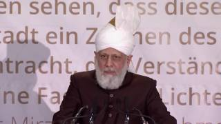 End-of-year review 2015 of Ahmadiyya Muslim Jamaat Germany (Urdu)  | #JalsaGermany