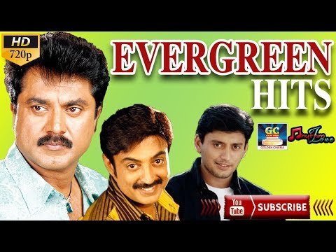 evergreen-hits-|-evergreen-tamil-songs-|-tamil-old-songs-|-melody-|-classic-song-collection