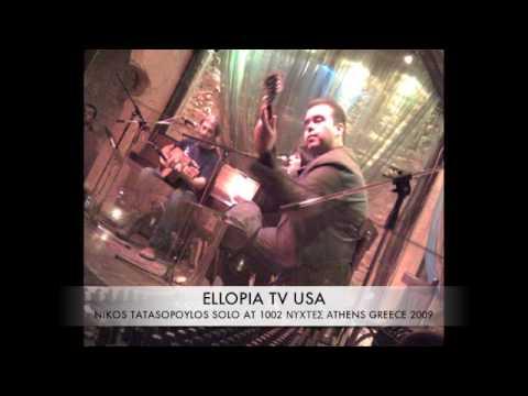 ELLOPIA TV USA NIKOS TATASOPOULOS SOLO AT 1002 Night Club