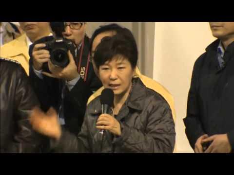 한국 페리침몰 대형 참사