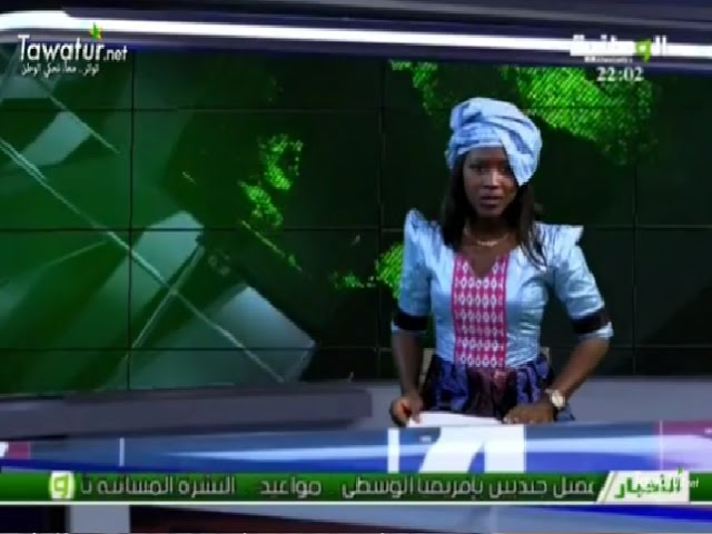 JTF du 05-01-2017 - Ndey Sow Sidi - El-Wataniya