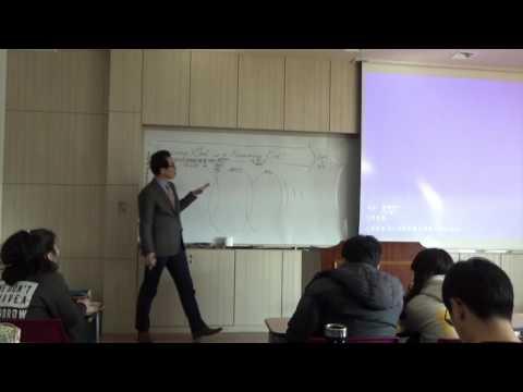 미션퍼스펙티브스(Mission Perspectives) : 한동대학교 조원철 교수
