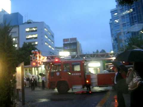 Japan Rescue/Fire/EMS near Tokyo Dome