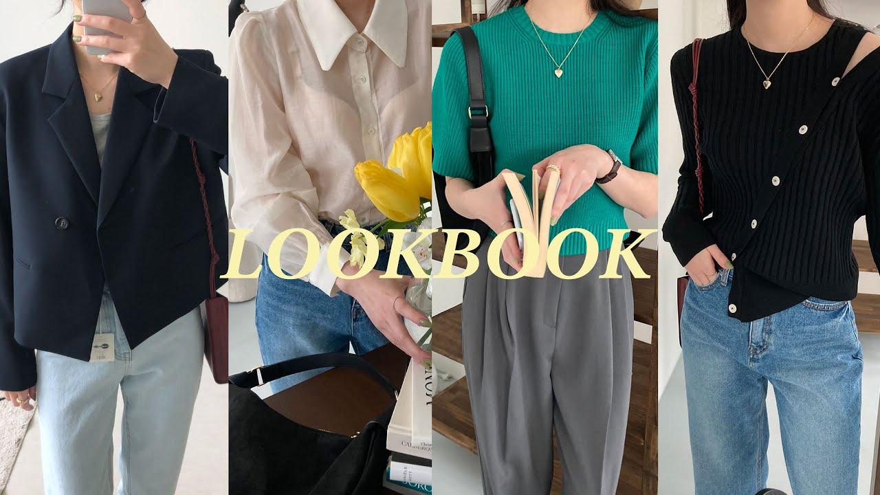 봄 패션룩북 3탄! 컬러룩북 화사한 봄컬러부터 베이직한 색감들로 데일리 코디하기 | 온라인쇼핑몰 하울 , 미니멀한 숏자켓 , 핑크니트와 벨트 슬랙스코디하기 | 패션유튜버 수키
