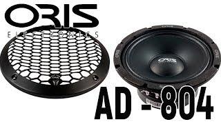 Oris Electronics AD 804, обзор, прослушка с рупором, с серединкой, сравнение, отзыв, рекомендации