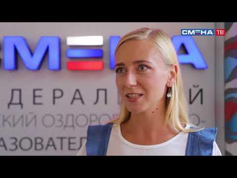 В «Смене» прошла встреча с продюсером детской редакции телеканала «Кубань 24» Екатериной Воловод