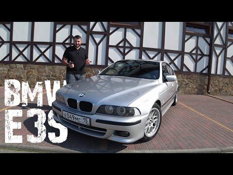 Обзор BMW e39. W210 vs E39 кто лучше???