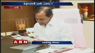 Telangana Govt Ready to take action  on Corruption Employees