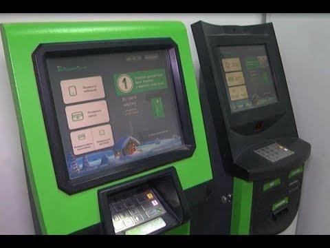 Українці зможуть обмінювати валюту в терміналах