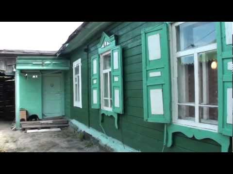 Недвижимость в Омске ул. Володарского