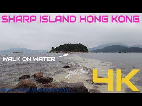 ultra-hd-4k-hong-kong-sharp-island-sai-kung-|-kiu-tsui-chau-|-橋咀洲