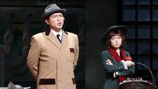 2018年9月16日に行なわれたミュージカル『マイ・フェア・レディ』のたゲ...